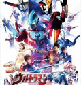 Ultraman Ginga S Movie : Showdown! The 10 Ultra Warriors Sub Indonesia