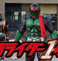 Super Hero Year : Kamen Rider Ichigo movie sub indonesia