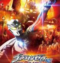 Ultraman Zero Gaiden : Killer The BeatStar stage 2 Subtitle Indonesia