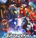 Ultraman Zero Gaiden : Killer The BeatStar stage 1 Subtitle Indonesia