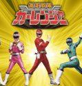 Gekisou Sentai Carranger episode 20 sub indonesia