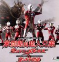 Ultraman Mebius The Movie : Ultraman Mebius & Ultra Kyodai Sub Indonesia
