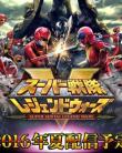 Super Sentai Legend Wars 2016 android