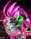 kamen rider ex-aid episode 39  sub english