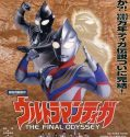 2000 Ultraman Tiga The Final Odyssey movie sub indonesia