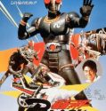 Kamen Rider Black Movie 1 : Hurry to Onigashima Sub Indonesia