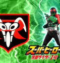 kamen rider 1# movie sub english
