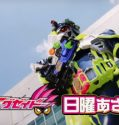 kamen rider ex-aid episode 3 sub indonesia