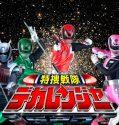 Tokusou Sentai Dekaranger episode 31 sub indonesia