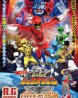Zyuohger : heart of pounding Circus kyuuranger super sentai sub indonesia