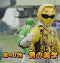 Doubutsu Sentai Zyuohger Episode 40 sub indonesia