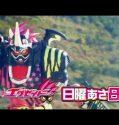 kamen rider ex-aid episode 9 sub indonesia