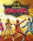 Mahou Sentai Magiranger episode 30 sub indonesia