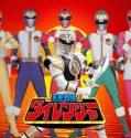 Gosei Sentai Dairanger episode 20 sub indonesia