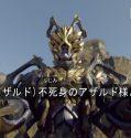 Doubutsu Sentai Zyuohger Episode 45 sub indonesia