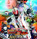 Kamen Rider Ghost: The 100 Eyecons and Ghost's Fateful raw
