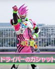 kamen rider ex-aid virtual operations episode 1 sub indonesia