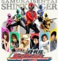 Samurai Sentai Shinkenger spesial sub indonesia