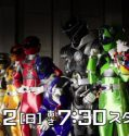 Uchuu Sentai Kyuuranger episode 1 sub indonesia