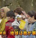 Doubutsu Sentai Zyuohger Episode 48 sub indonesia tamat