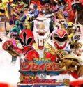 Tensou Sentai Goseiger Vs Shinkenger sub indonesia