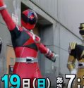 Uchuu Sentai Kyuuranger episode 2 raw