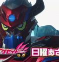 kamen rider ex-aid episode 19 raw