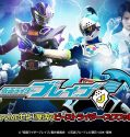 Kamen Rider Brave: Let's Survive! Revival of the Beast Rider Squad!