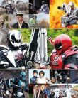 Kamen Rider Ghost the Movie: The 100 Eyecons and Ghost's Fateful Moment sub english