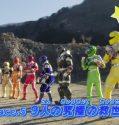Uchuu Sentai Kyuuranger episode 5 sub indonesia