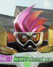 kamen rider ex-aid episode 23 sub indonesia