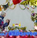 Uchuu Sentai Kyuuranger episode 7 raw