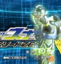 Kamen Rider Snipe Episode 2 sub indonesia