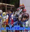 Uchuu Sentai Kyuuranger episode 12 raw
