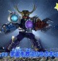 Uchuu Sentai Kyuuranger episode 11 sub indonesia