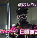 kamen rider ex-aid episode 30 sub indonesia
