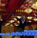 Uchuu Sentai Kyuuranger episode 14 raw