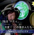 Uchuu Sentai Kyuuranger episode 15 sub indonesia
