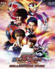 Kamen Rider Heisei Generations: Dr. Pac-Man vs. Ex-Aid & Ghost with Legend Rider raw