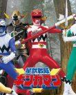 Seijuu Sentai Gingaman episode 30 sub indonesia