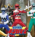 Seijuu Sentai Gingaman episode 26 sub indonesia