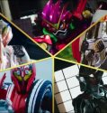 Kamen Rider Heisei Generations: Dr. Pac-Man vs. Ex-Aid & Ghost with Legend Rider sub indonesia