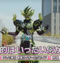 kamen rider ex-aid episode 33 raw