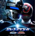Space Squad – Gavan VS Dekaranger raw