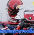 Uchuu Sentai Kyuuranger episode 21 sub indonesia