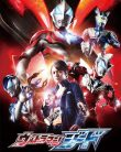 ultraman geed episode 13 sub indonesia