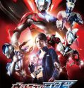 ultraman geed episode 25   final sub indonesia