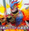 kamen rider ex-aid episode 39 sub indonesia