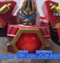 Uchuu Sentai Kyuuranger episode 22 sub indonesia