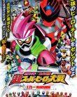 Kamen Rider × Super Sentai: Chou Super Hero Taisen 2017 sub indonesia